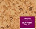 Линолеум Primo Plus 303