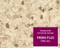 Линолеум Primo Plus 301