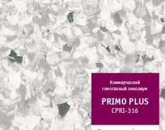 Линолеум Primo Plus 316