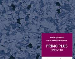Линолеум Primo Plus 310