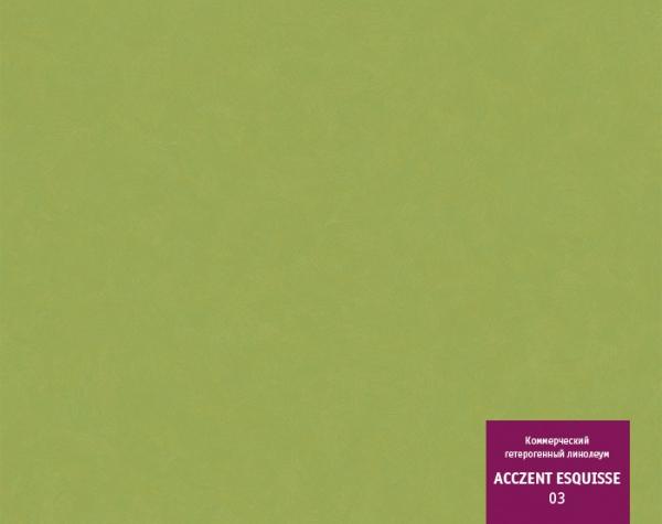 Линолеум Acczent Esquiss 03