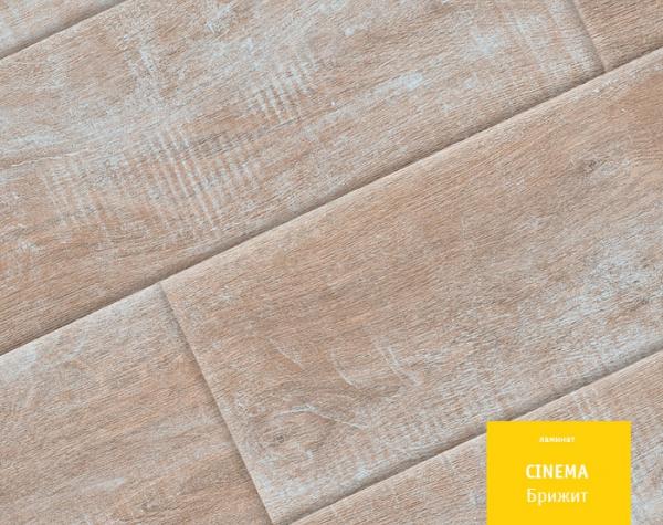 Ламинат Tarkett Cinema Брижит