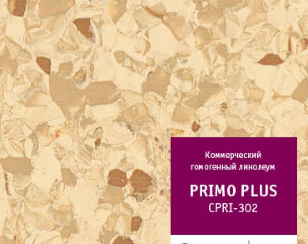 Линолеум Primo Plus 302