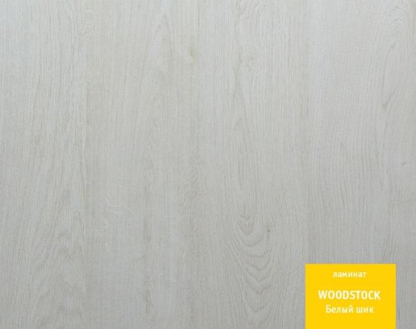 Ламинат Tarkett Woodstock Дуб Белый Шик 4V