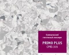 Линолеум Primo Plus 315