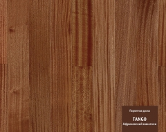 Паркет Tarkett Tango Африканский Махагони