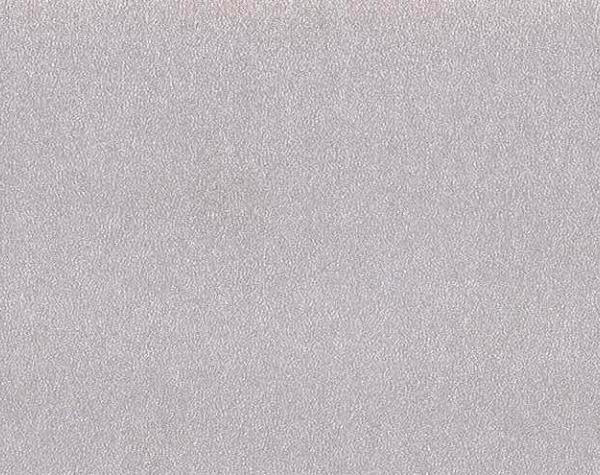Плинтус Алюминий ПП 1280