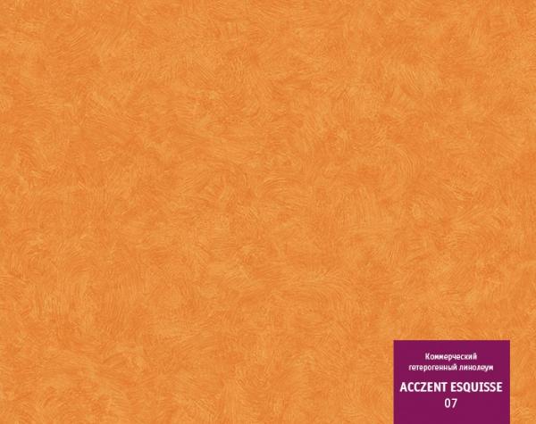 Линолеум Acczent Esquiss 07