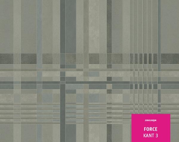 Линолеум Force Kant 3