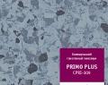Линолеум Primo Plus 309