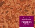 Линолеум Primo Plus 305