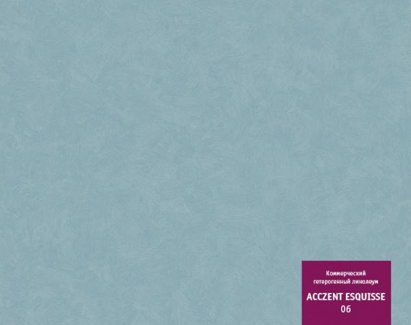 Линолеум Acczent Esquiss 06