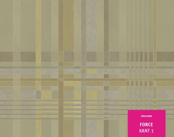 Линолеум Force Kant 1