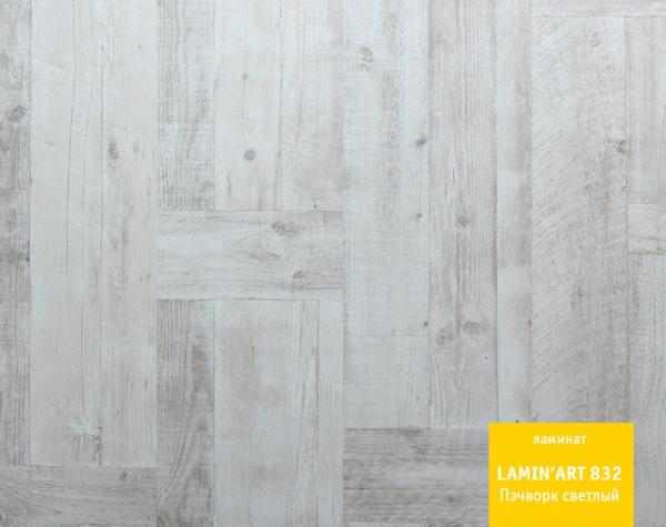 Ламинат Tarkett Lamin'Art Печворк светлый