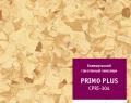 Линолеум Primo Plus 304