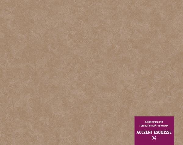 Линолеум Acczent Esquiss 04
